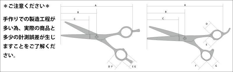 サイズ表 cut