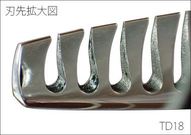 TD-hasaki-380-268